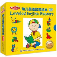 小快活卡由幼儿英语启蒙绘本 基础级(15册)5-10岁英语初级基础 幼儿亲子共读 纯正美式英语基础阅
