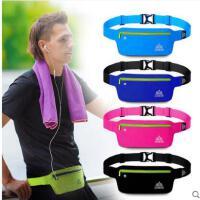 户外零钱包隐形韩版超轻腰带运动手机腰包男女跑步马拉松装备多功能