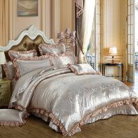 家纺全棉欧式天丝贡缎提花四件套床上用品 素色被套床单 迪丽娜 香槟 2米床 220*240