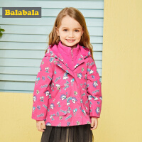 巴拉巴拉女童外套秋装2018新款儿童便服小童宝宝韩版洋气两件套潮