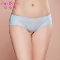 【2件3折到手价约:29】欧迪芬女士内裤素面纯色性感女士平角内裤OP7527