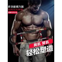 臂力器50公斤锻炼胸肌多功能训练套装 健身器材装备 家用男士臂力棒 p4w