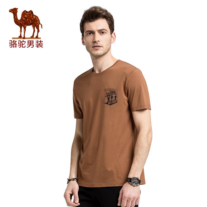 【领券满99减60,仅限7月20日】骆驼牌男装 夏季新款圆领纯色印花休闲男青年短袖T恤衫
