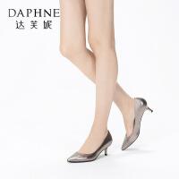 【达芙妮年货节】 舒适真皮单鞋时尚尖头浅口高跟通勤女鞋