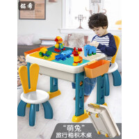儿童积木桌子多功能大号拼装玩具益智3-6岁男女孩4宝宝大颗粒智力