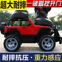 六一儿童节礼物超大遥控越野车充电可开门悍马遥控汽车儿童玩具男孩玩具赛车模型