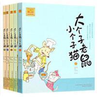 猫和老鼠漫画书全套5册 猫和老鼠:汤姆的机器人译林世界连环画漫画经典大系 彩色版儿童故事书3-6-7-8-10岁动画片
