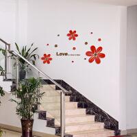 3d亚克力立体墙贴纸餐客厅卧室沙发电视背景墙装饰家居创意墙贴画 特