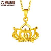 六福珠宝足金吊坠美丽加冕皇冠黄金项链吊坠女款 GDGTBP0006