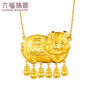 六福珠宝�职�系列足金祝福传喜黄金项链女款套链     HIG30011S