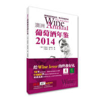 正版-H-澳洲葡萄酒年鉴:2014:2014 (澳)奥利弗,主鲁凝,潘洋 9787805016092 北京美术摄影出版