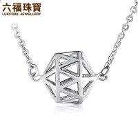 六福珠宝PT950铂金项链吊坠女几何三角形球体套链计价L05TBPN0009