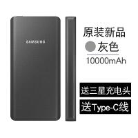 三星原装正品10000毫安s8移动电源5000毫安note8手机通用 充电宝