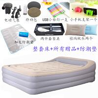靠背家用充气床垫 户外旅游便携垫子单双人折叠床加厚帐篷午休床SN8808