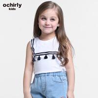 ochirly kids欧时力童装女童2017新款撞色流苏无袖T恤5J02023700