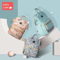 babycare妈咪包2019新款时尚多功能大容量母婴背包妈妈外出双肩包