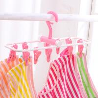 防风衣架多功能便携可折叠晾衣架内衣袜子架2个装12夹子共24夹子 2个