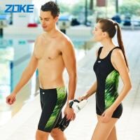 洲克连体泳衣女保守时尚炫彩泳装大码女式专业训练运动游泳衣