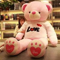 毛绒玩具大熊2米泰迪熊猫抱抱熊布娃娃公仔女生生日礼物狗熊玩偶 巨大大大号 直角量3米全长量2.6米【送同款80厘