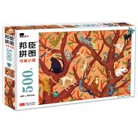 邦臣小红花拼图500片成人亲子互动游戏书6岁以上拼图书益智拼图书可爱小猫立体阶梯拼图书6-12岁儿童手工制作书趣味小手