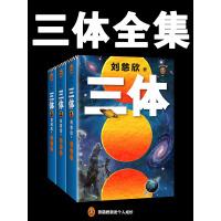 三�w全集(全3��)