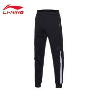 李宁卫裤男士韦德系列长裤裤子男装冬季收口针织运动裤AKLM775