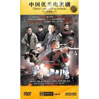 野山鹰(十碟装)DVD( 货号:789396245)
