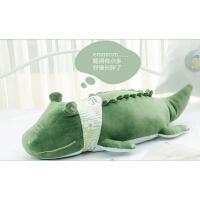 大鳄鱼公仔毛绒玩具玩偶睡觉抱枕卡通枕头生日礼物