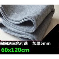 毡子书画纯羊毛毡布书法国画练写毛笔字用的毛毡垫60x120黑色画毯 羊毛5mm1.2*2.4米 白色灰色可选