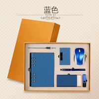 创意商务办公礼品会议庆典套装公司企业办公文具礼品定制印LOGO