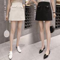 18短裙女春夏装新款时尚高腰A字裙半身裙版时尚潮流一步裙