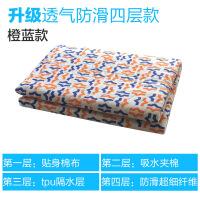 隔尿垫老人防水可洗超大号纯棉护理垫尿不湿透气防漏床单床垫 大号 180*200厘米