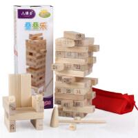 木质儿童益智积木玩具叠叠高抽抽乐层层叠抽木条真心话大冒险游戏
