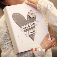 宝宝成长相册纪念册diy婴儿出生儿童记录册新生儿礼物