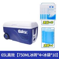 esky保温箱冷藏箱车载户外冰箱家用便携商用外卖保鲜钓鱼小号冰桶