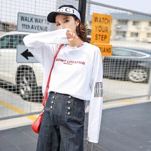 七格格长袖T恤女装2018春秋装新款chic韩版学生字母刺绣百搭宽松上衣潮