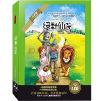 新华书店正版 大音 领先一步让孩子倾听世界名著 有声读物配乐朗诵 绿野仙踪 4CD+书