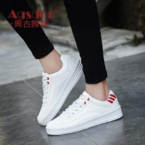 奥古狮登2017新款小白鞋女板鞋冬季韩版平底鞋子百搭女鞋学生冬鞋
