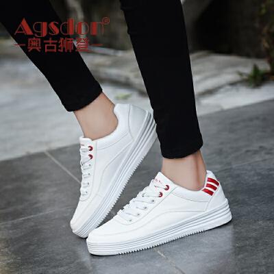 奥古狮登2018新款小白鞋女板鞋秋季韩版平底鞋子百搭女鞋学生休闲鞋