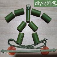竹子竹节人手工玩具制作材料成品木偶小人diy制作儿童小学生