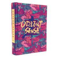 原版 Orient Sense 2 意东方2 中式传统文化东方元素平面设计书东方美学平面图形图案平面设计作品集