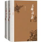 三国演义(四大名著珍藏版)