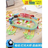 【支持礼品卡】电动拖马斯小火车套装轨道车玩具儿童赛车汽车5男孩3-4岁6 v3h