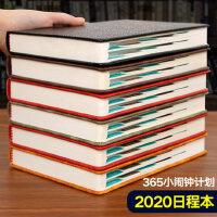 2020年日程本每日计划本笔记本子文具随身计划表A5学生时间管理日程本简约手帐本365天效率手册日历记事本