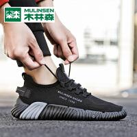 木林森男鞋2020年春夏新款运动休闲潮鞋百搭系带透气跑步鞋