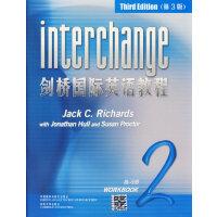 剑桥国际英语教程2(练习册)(第3版)