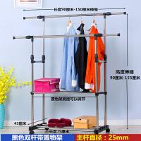 阳台伸缩双杆式晾衣架落地不锈钢室内折叠凉挂衣架简易升降晒衣架