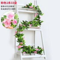 仿真玫瑰花藤假花客厅空调管道缠绕室内藤条装饰遮挡塑料藤蔓植物