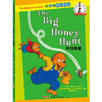 贝贝熊双语阅读开心父子系列:寻找蜂蜜(美式英语,亲子共读,可下载音频)
