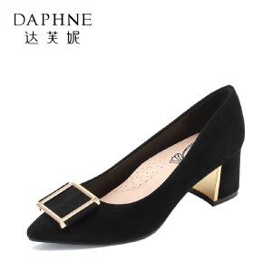 Daphne/达芙妮 春夏尖头粗高跟时装方扣女鞋